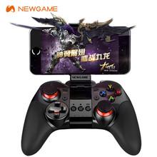 NewGame新游N1PRO手机蓝牙游戏手柄Q1安卓苹果王者腾讯网游