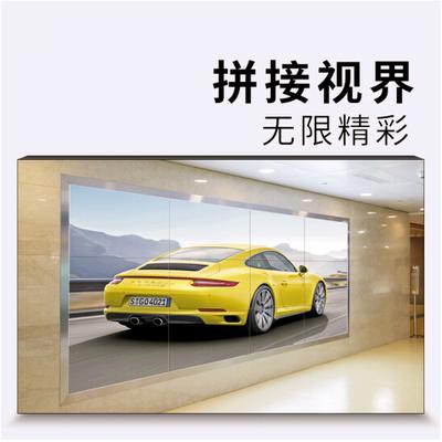 皓丽49寸3.5mm拼缝高清液晶拼接屏窄边显示器监控电视墙会议室