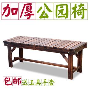 阳台长椅公园椅休闲椅 实木长凳子 户外长椅公园长凳 花架 防腐木