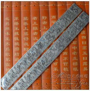 文房四宝毛笔书法绘画用品镇纸批发压尺 白铜镇尺十二生肖图