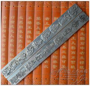 文房四宝毛笔书法绘画用品镇纸镇尺批发压尺白铜 十八罗汉坚图