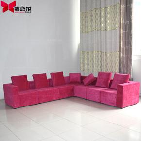 高档转角沙发 客厅沙发 布艺沙发 红色沙发 北京办公枚红沙发定制