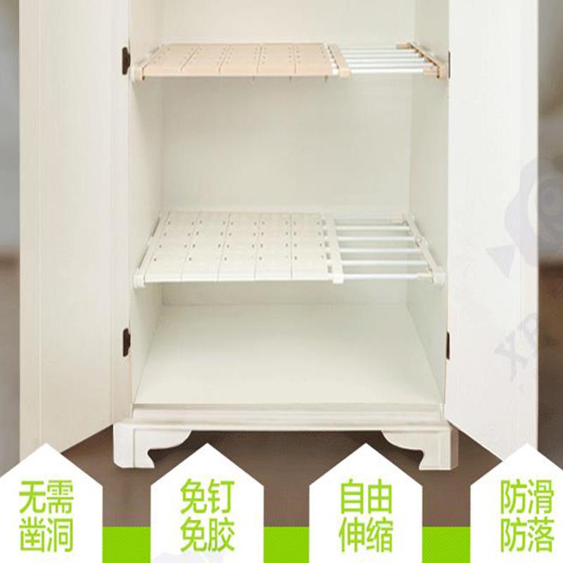 免钉置物架衣柜鞋柜收纳分层隔板不用打孔厨房浴室收纳架自由伸缩