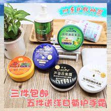 3个包邮 绿盾尿素霜 橄榄油SOD/维E/玫瑰/芦荟尿素霜薰衣草乳木果