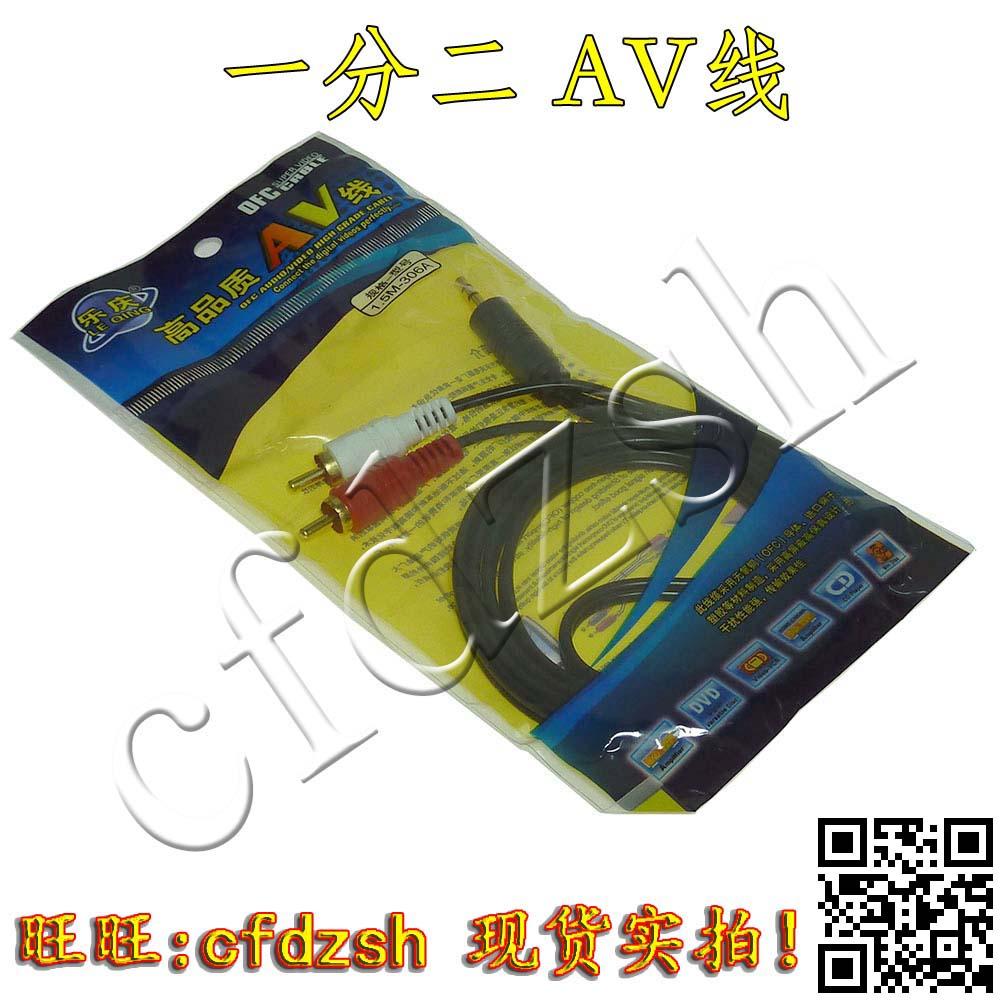 AV-кабель для приставок Артикул 529219137497