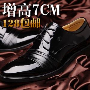 正装商务绅士男士结婚新郎隐形内增高6 7 8 cm 厘米男鞋皮鞋