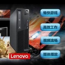 联想原装M82P/M92P小主机准系统Q75 Q77支持3代四核1155台式电脑