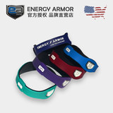Energy Armor American EA Negative Ion Energy Bracelet Outdoor Sports Health Endurance Balance New