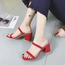 20701BL8夏简约一字带舒适坡跟女凉鞋2018天美意