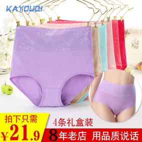 4条盒装竹炭纤维高腰收腹提臀女士内裤衩中腰三角裤头比纯棉柔软