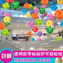 幼儿园环创吊饰天花板挂件教室创意手工店铺室内顶棚装 饰花球批发