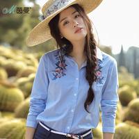 茵曼2018春装新款文艺范绣花蓝色竖条纹衬衫女长袖衬衣女装寸衫