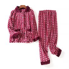 2054睡衣套装冬新法兰绒家居服单排扣睡衣松紧腰睡裤两件套0.75kg