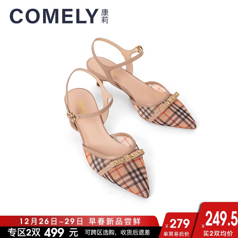康莉女鞋预售2019春季新款复古尖头中跟猫跟女单鞋格纹后空鞋