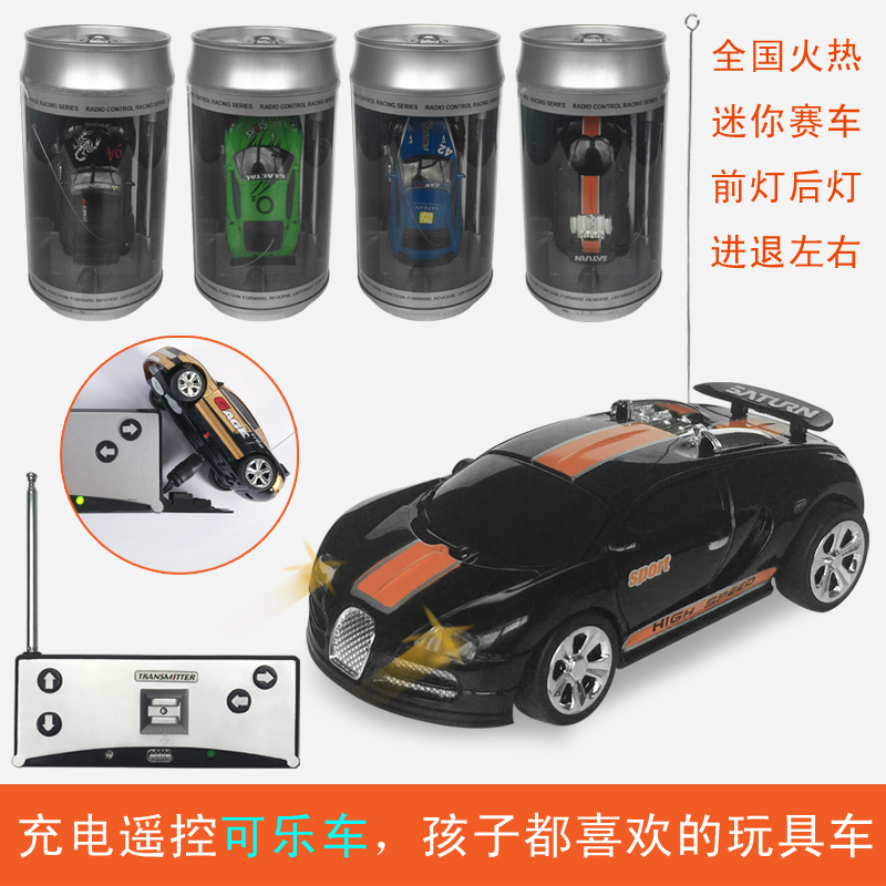 innovative miracle Granville small Coke cans racing mini charging remote control car boy