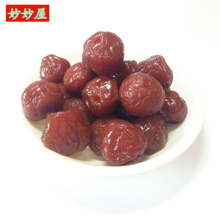 车厘子干1000g2斤休闲零食品果脯蜜饯新鲜大樱桃春如四季果干散装