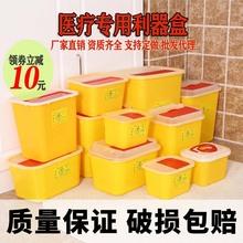 全新料利器盒方形医疗废物锐器盒一次性3L5L8L10L15L25L 打折 包邮