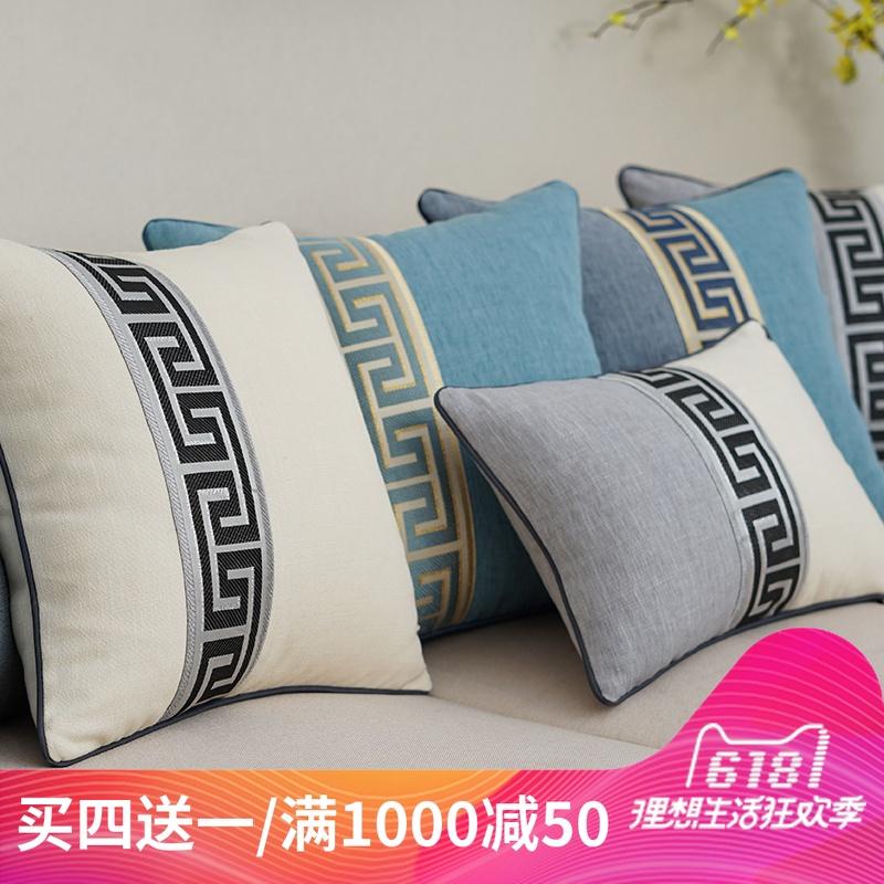 中式抱枕含芯