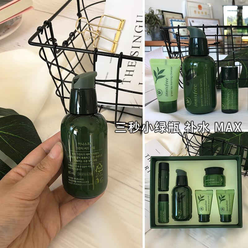 喃喃韩国innisfree悦诗风吟3秒小绿瓶限量套盒绿茶籽精华6件套装