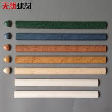 瓷砖阳角线收边条装饰条压条收边线护角条阳角条包边口磁砖收边条