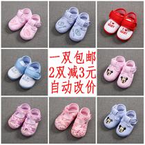 春秋夏季0-1岁女宝宝软底单鞋2透气婴儿鞋3-6-9个月防滑学步鞋男