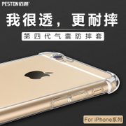 佰通适用苹果iPhone X超薄手机壳4代TPU气囊全包防摔套透明软套壳