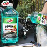 龟牌汽车玻璃水四季通用车用雨刮水浓缩雨刷精波璃液夏季强力去污