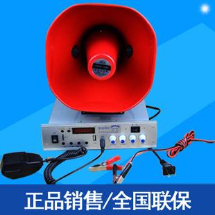 录音型高品质D60大功率扩音机/12V车载MP3/交直流50W套装磁铁喇叭