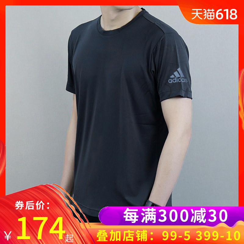 Водоотталкивающие футболки Артикул 564152967015