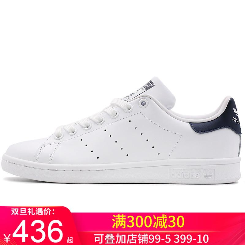 阿迪达斯男鞋三叶草2019新款运动鞋史密斯休闲鞋蓝尾小白鞋板鞋