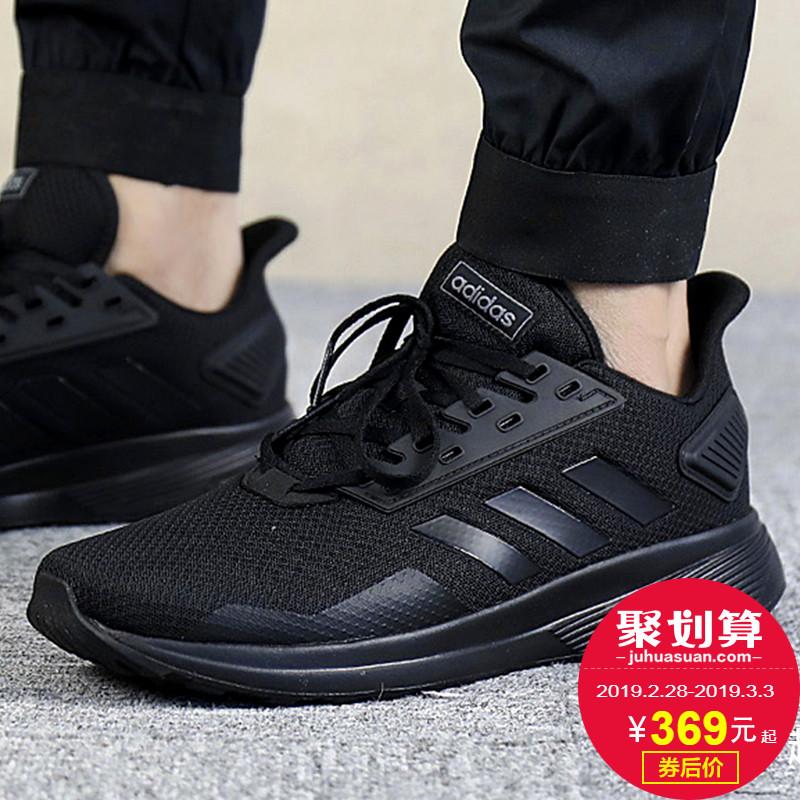 Adidas阿迪达斯男鞋2019春季新款黑武士运动鞋轻便休闲鞋男跑步鞋