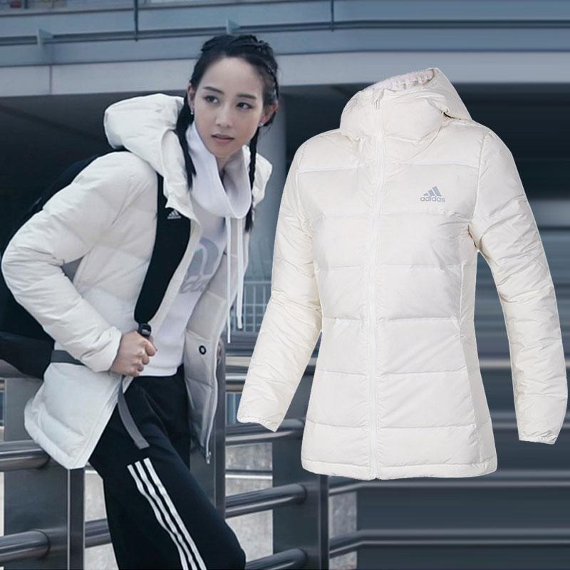 Adidas阿迪达斯女装2018冬季新款保暖羽绒服防风夹克外套BQ1927