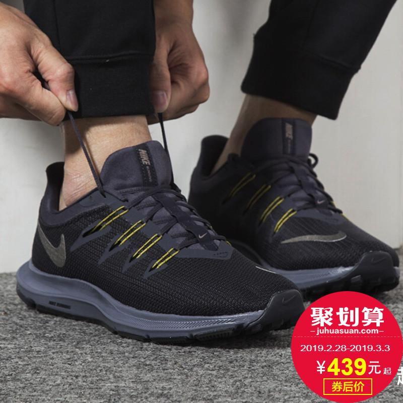 Nike耐克鞋男鞋2019春季新款轻便飞线运动鞋网面缓震跑步鞋AA7403