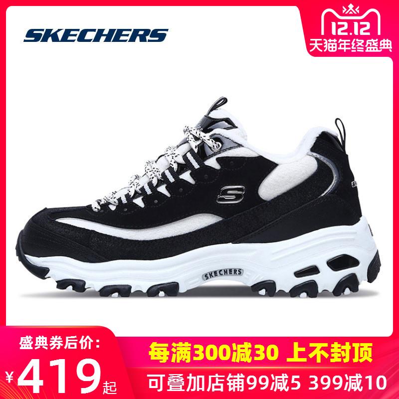 Skechers斯凯奇女鞋2019新款加绒运动鞋熊猫鞋休闲板鞋66666078