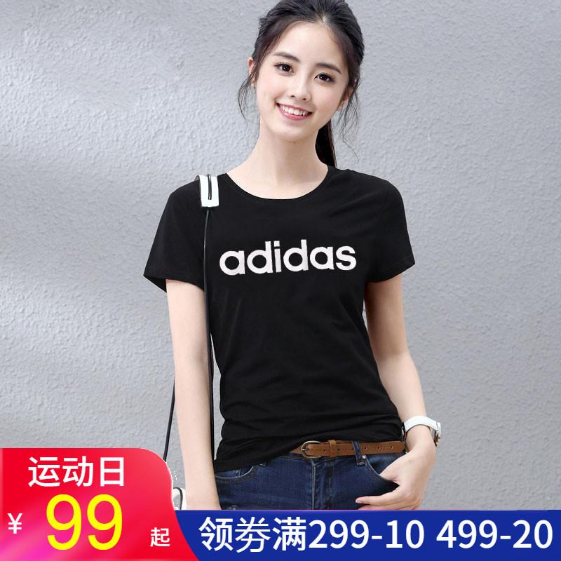 Adidas阿迪达斯短袖女装2020春季新款修身运动上衣黑色T恤FP7868