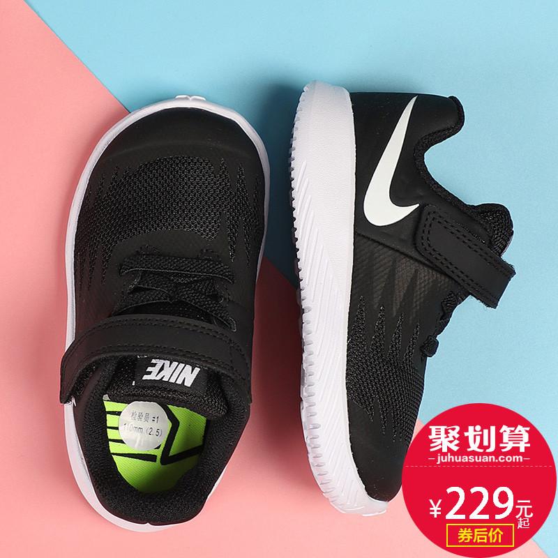 Nike耐克童鞋2019夏季新款男童嬰童兒童跑步透氣運動鞋907255-001
