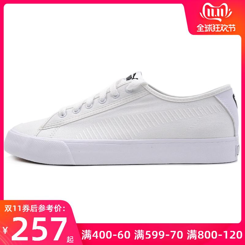 PUMA彪马情侣小白鞋男鞋女鞋2019新款刘昊然同款帆布鞋板鞋369116