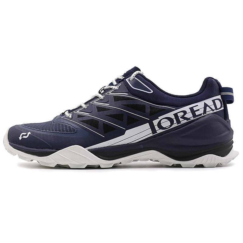 探路者男鞋2020冬季新款户外运动鞋徒步鞋登山鞋耐磨越野跑步鞋