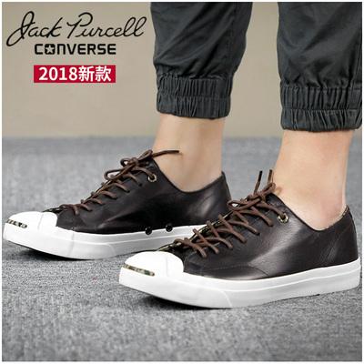 匡威男鞋2018新款经典开口笑帆布鞋牛皮运动鞋休闲低帮板鞋160213