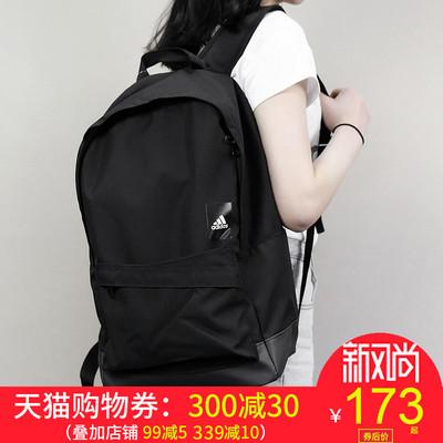 Adidas阿迪达斯男包女包电脑包学生书包运动包休闲双肩背包CF9008
