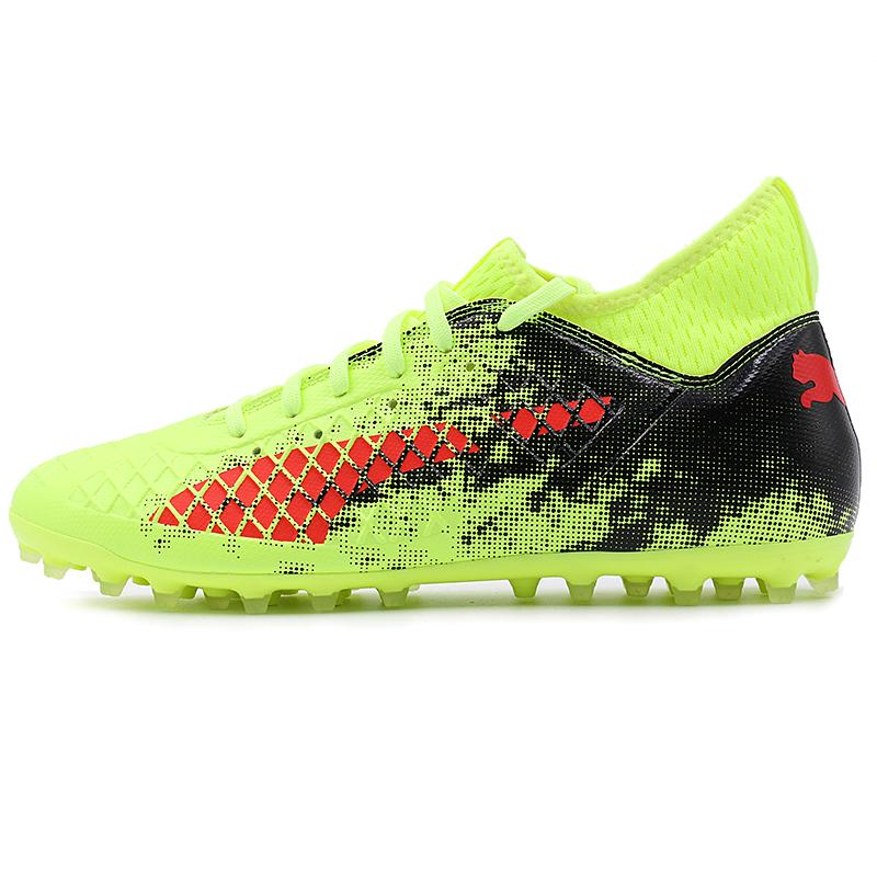 Puma彪马男鞋2018FUTURE 18.3 MG短钉人草运动训练足球鞋 104322