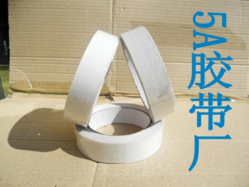 防滑胶带 白色透明 砂面玻璃楼梯台阶 浴缸防滑 条地贴25mm*10m