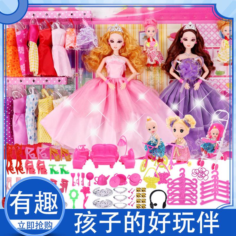 笆爸比娃娃衣服古装白雪公主玩具套装小女孩换装儿童妙娃芭比比美