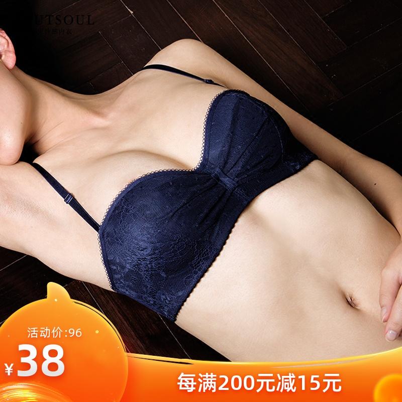 【清仓特价】无肩带半杯文胸聚拢小胸隐形文胸罩无痕婚纱性感内衣