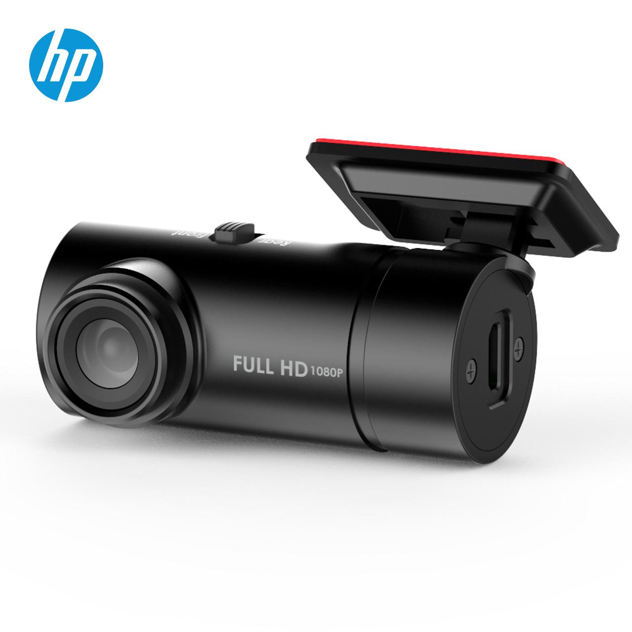 惠普RC3车载后拉摄像头 1080P高清拍摄 F860/F860x/F870g可用