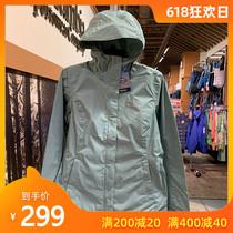 男士户外冲锋衣风衣2019托尼沃克09s01f