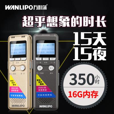 同与方出品 录音笔声控微型高清远距专业降噪商务超长录音 TF-350
