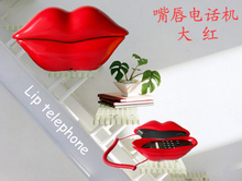 中国电信固定电话机 大红嘴唇舌头电话机时尚 座机办公家用电话机