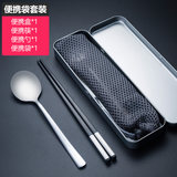 Easy to carry tableware, portable chopstick spoon set, chopstick spoon, square towel, tin box for students traveling to work