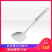 German Shuangli TWIN Prof Series Chinese Household 304 Stainless Steel Stir-frying Shovel